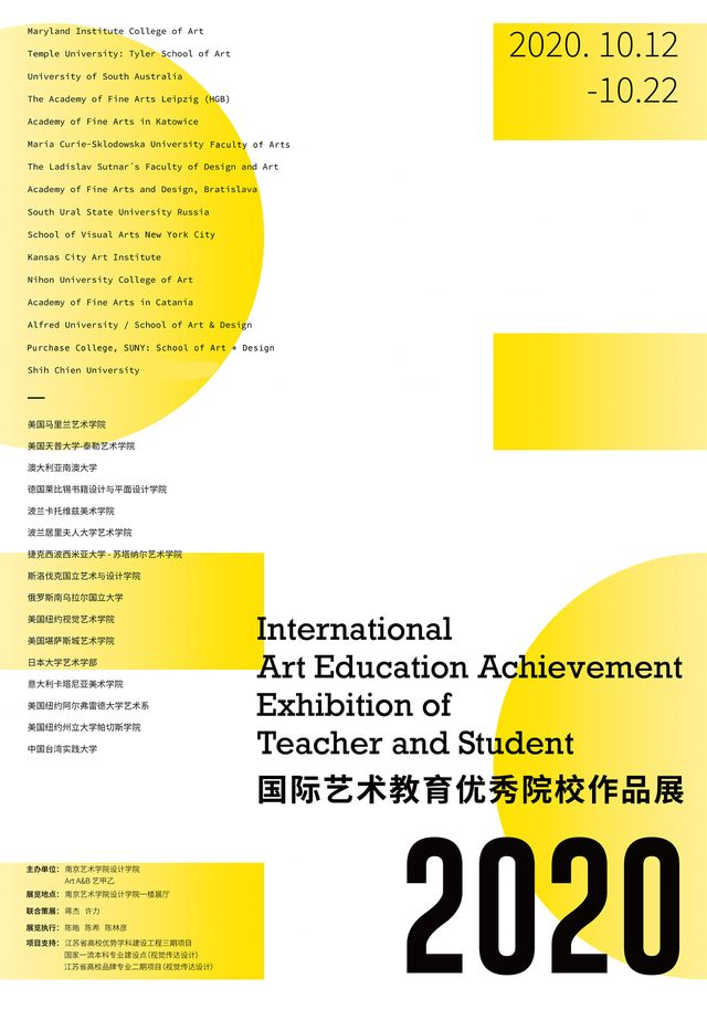 International Art Education Achievement Exhibition of Teacher and Student poster