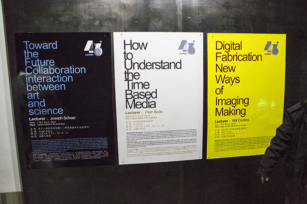 Posters for lectures by Expanded Media Faculty